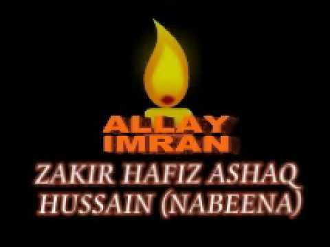 00732 YADGAR MAJLIS OF  ZAKIR HAFIZ ASHAQ HUSSAIN NABEENA