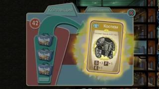 Fallout Shelter- ОТКРЫТИЕ 40 ЛАНЧ -БОКСОВ!