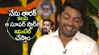 Kalyan Ram And JR NTR imitating Indian Superstar Regularly | MLA trailer | kalyan Ram New Movie