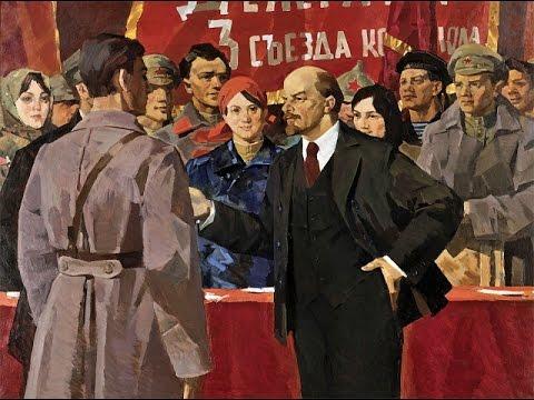 Русь пролетарская