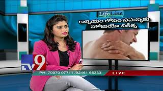 Calcium deficiency || Homeopathic treatment || Lifeline