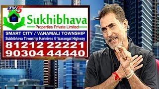 Sukhibhava Properties | Prime Properties | 17th November 2018