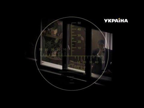 Окно напротив | Агенты справедливости | Сезон 4