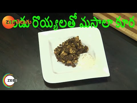 Vah re Vah - Indian Telugu Cooking Show - Episode 1090 - Zee Telugu TV Serial - Full Episode
