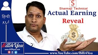YouTube As A Career? How Much Sharmaji Technical Earn