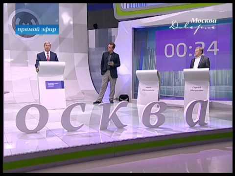 Дебаты-9 кандидатов в мэры Москвы (30.08.2013)