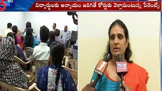 Clashes Between Sri Chaitanya And Narayana Institutions | China batch in Madhapur