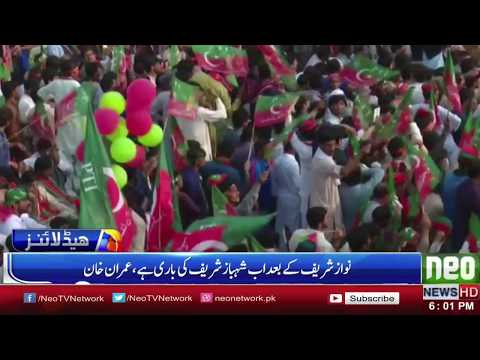 Neo News Headlines | 6 pm | 28 October 2017