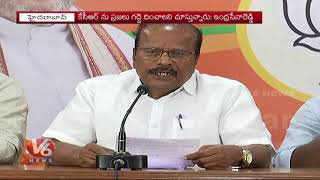 KCR Cheats People Of Telangana With False Schemes, Says BJP Senior Leader Indrasena Reddy