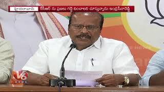 KCR Cheats People Of Telangana With False Schemes, Says BJP Senior Leader Indrasena Reddy
