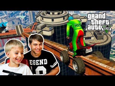 НА КВАДРОЦИКЛЕ ПО РЕЛЬСАМ, НА СУПЕРКАРЕ ПО СТЕНЕ! Играем GTA Online