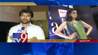 IIFA Utsavam : Rana, Nani happy to be Hosts
