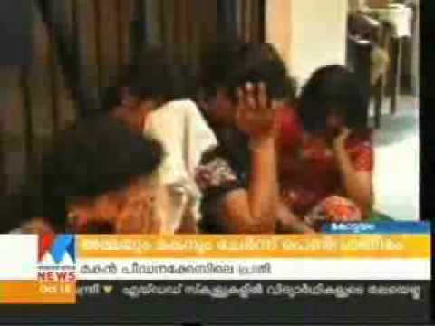 Kerala Prostitutes (they Want To Famous All The World) video