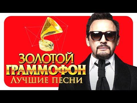 Стас Михайлов - Лучшие песни - Русское Радио ( Full HD 2017)