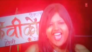 Mun Dehem Hole Fevicol Se [Holi Naughty Video] Dehati Fevicol Holi (BhojpuriTabahi Holi)