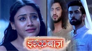Ishqbaaz | 14th September 2016 | Shivaay & Anika Struggle To Hide Their MMS