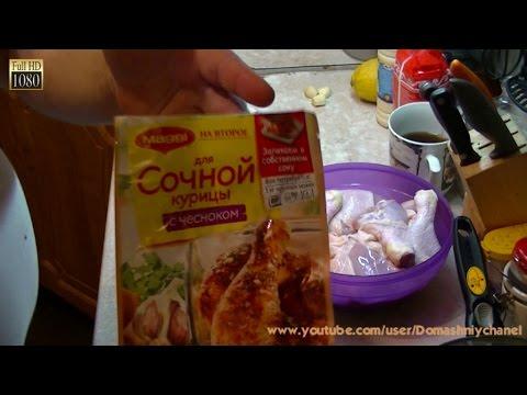 Сочная курица с чесноком