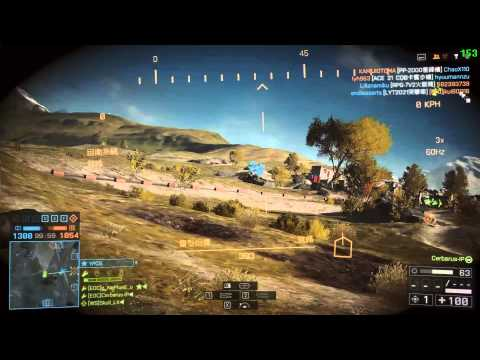 bf4 no.1 anti air system