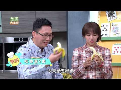 台綜-型男大主廚-20161020 你沒吃過的,五星級牛肉麵大賞