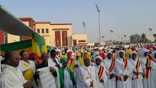 Demera and Meskel Celebration in Dubai, UAE