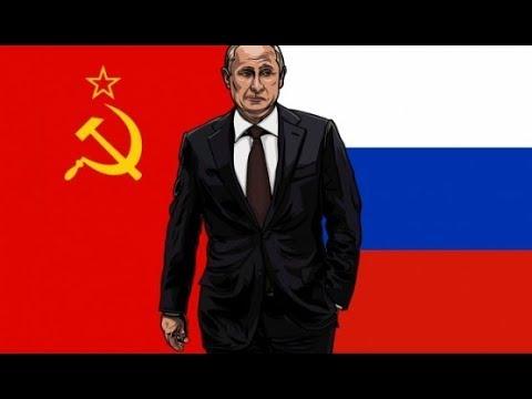 Вопрос Путину про восстановление СССР