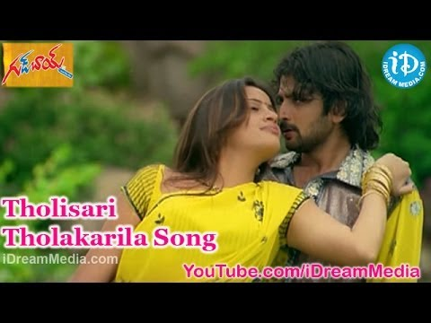Good Boy Movie Songs - Tholisari Tholakarila Song - Rohit - Navneet Kaur video