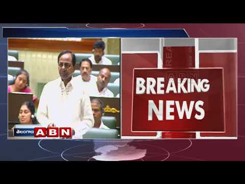 Telangana Assembly session | CM KCR about TRS manifesto | Part 1 | ABN Telugu