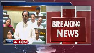Telangana Assembly session | CM KCR about TRS manifesto | Part 1