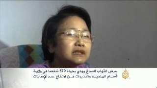 مخاطر انتشار مرض التهاب الدماغ بالهند