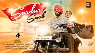 Sardar Saab The Great | Latest Punjabi Comedy Movie 2017