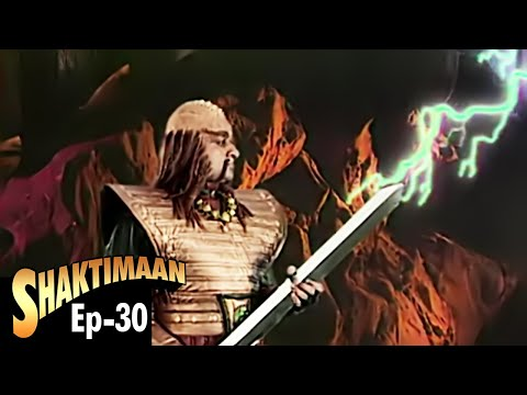Shaktimaan - Episode 30 video