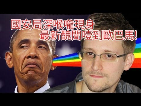 Edward Snowden says NSA's PRISM spying on Americans NOW!