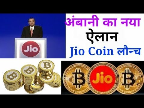 Jio Coin launch || New criptocarency || letest tech news ||