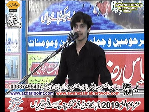 live Zakir Ali Abbas Askari 6  muharram 2019 Thokar Niaz Baig Lahore Pakistan