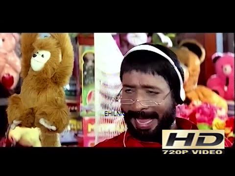 harisree ashokan non stop comedy | latest ashokan comedy scene | new malayalam comedy upload 2016