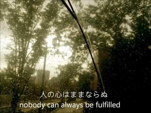 Rain or Shine -降っても晴れても- 岡崎律子