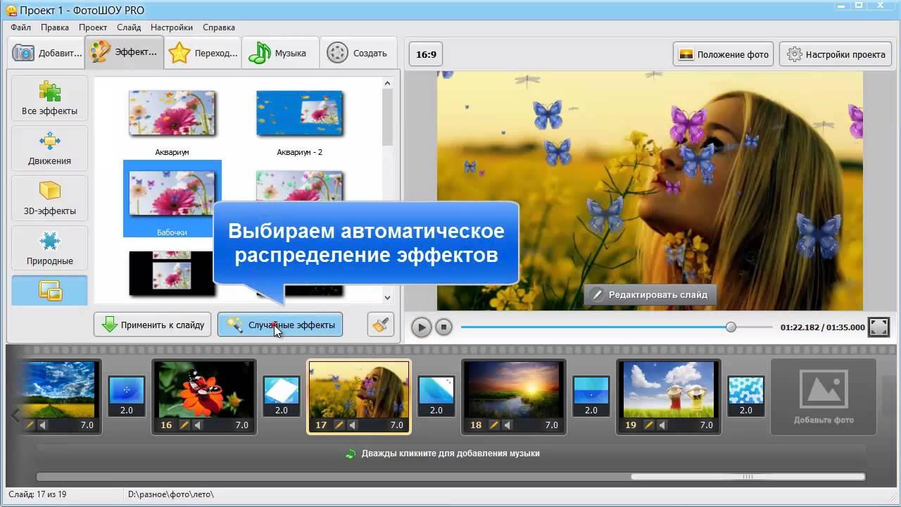 samie-vozbuzhdayushie-devushek-fotografii-golih-parney