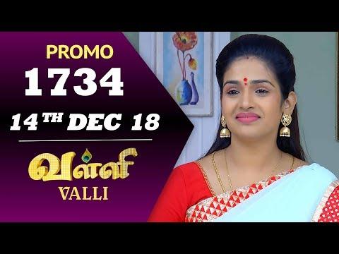 VALLI Serial | Episode 1734 Promo | Vidhya | RajKumar | Ajay | Saregama TVShows Tamil