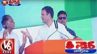 P J Kurien Confused In Translation Of Rahul Gandhi Speech To Malayalam | Teenmaar News