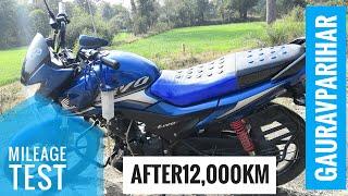 Honda Livo Mileage Test After 12,000KM | Gaurav Prihar