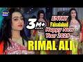 Rimal Ali Party Entry | Deedar Asan | Vicky Babu Production