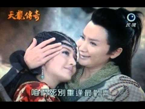 A Romantic Taiwan Hokkien Opera Love Song Slideshow video