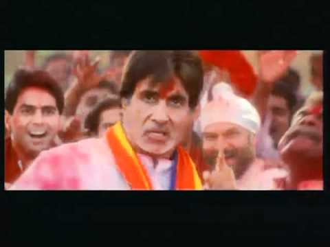 Holi Khele Raghuveera Song From Movie Baghban Nitin Rana video