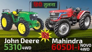 Tractor Comparison - John Deere 5310 vs Mahindra Arjun Novo 605DI-i 4WD Tractor Review India (2019)