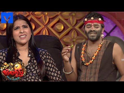 Extra Jabardasth | 16th November 2018 | Extra Jabardasth Latest Promo | Rashmi,Sudigali Sudheer