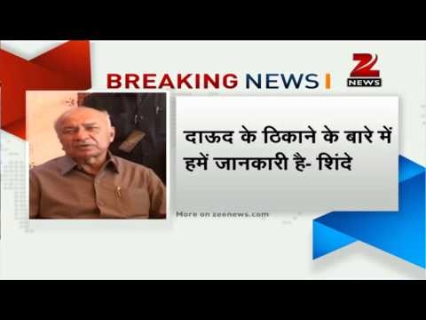 Efforts are on bring Dawood Ibrahim back to India: Sushilkumar Shinde