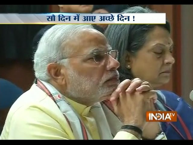 India TV News : Ankhein Kholo India | September 2, 2014