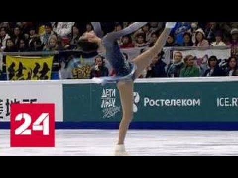 Евгения Медведева выиграла короткую программу на российском этапе Гран-при - Россия 24