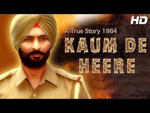 Kaum De Heere Trailer - Official Hd | New Punjabi Movies 2014 video