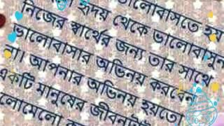 moner khan bangla song 2015